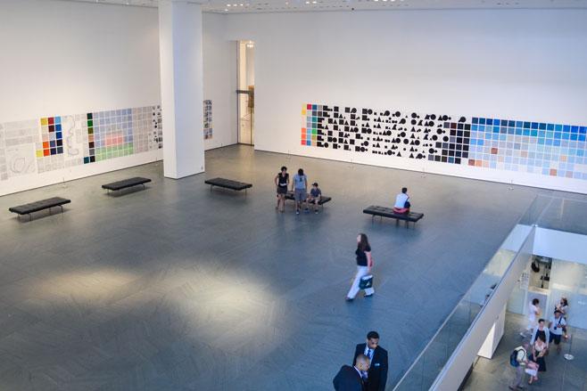 New York MOMA.